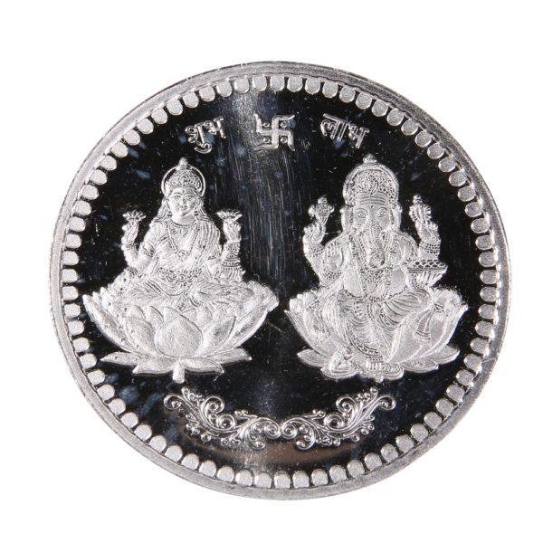 Rmp Jewellers Silver Coin Round Lakshmi Ganesh Ji
