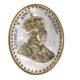 Rmp Jewellers Silver Coin Oval King Ganga Jamna
