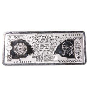 Rmp Jewellers Silver Note Gandhi Ji