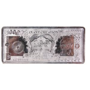Rmp Jewellers Silver Note